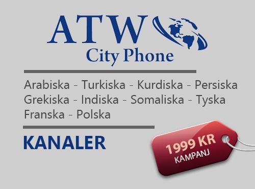 atw_iptv_banner