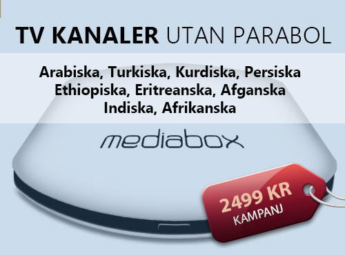mediabox_banner